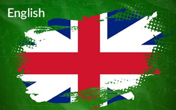 Тест за определяне на ниво по Английски език